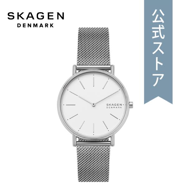 【6/4 20時~ スーパーセール限定 ポイント10倍!】2019 夏の新作 スカーゲン 腕時計 レディース ウォッチ Skagen 時計 SKW2785 SIGNATUR 38mm 公式 2年 保証