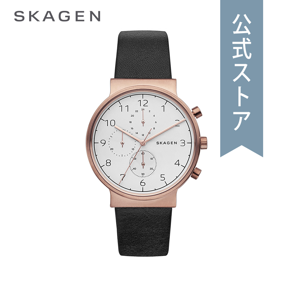 【50%OFF】スカーゲン 腕時計 メンズ ペア ウォッチ Skagen 時計 アンカー SKW6371 ANCHER 公式 2年 保証