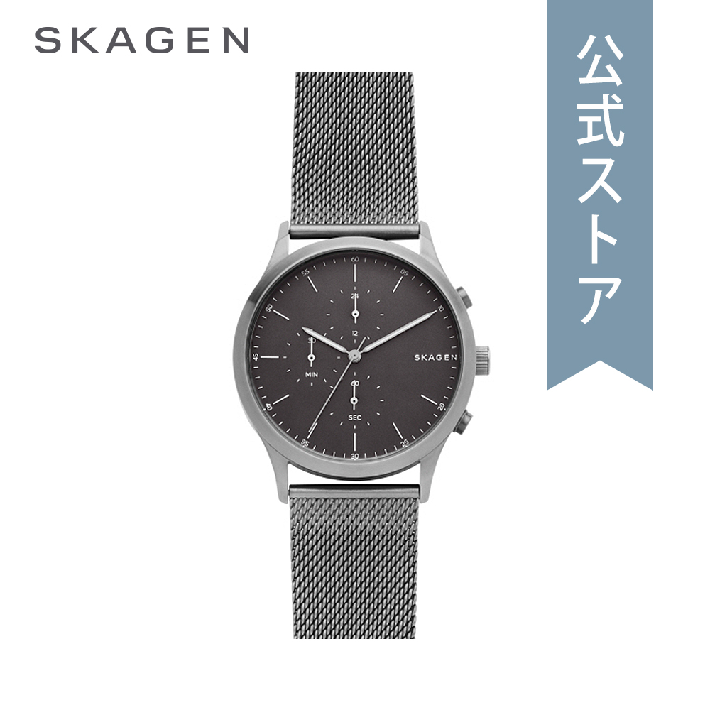『Fashion week P最大18倍~1/8(火)9:59まで』2018 秋の新作 スカーゲン 腕時計 公式 2年 保証 Skagen メンズ ヨーン SKW6476 JORN