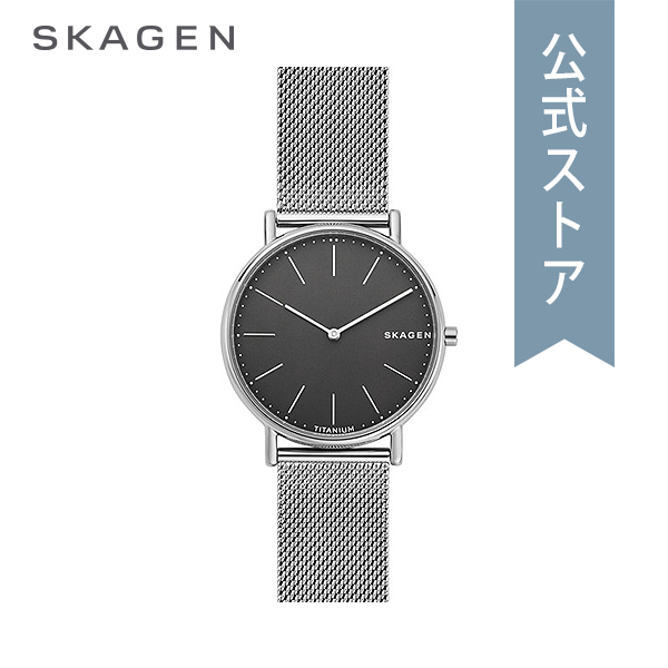 『ショッパープレゼント』2018 冬の新作 スカーゲン 腕時計 公式 2年 保証 Skagen メンズ シグネチャー SKW6483 SIGNATUR