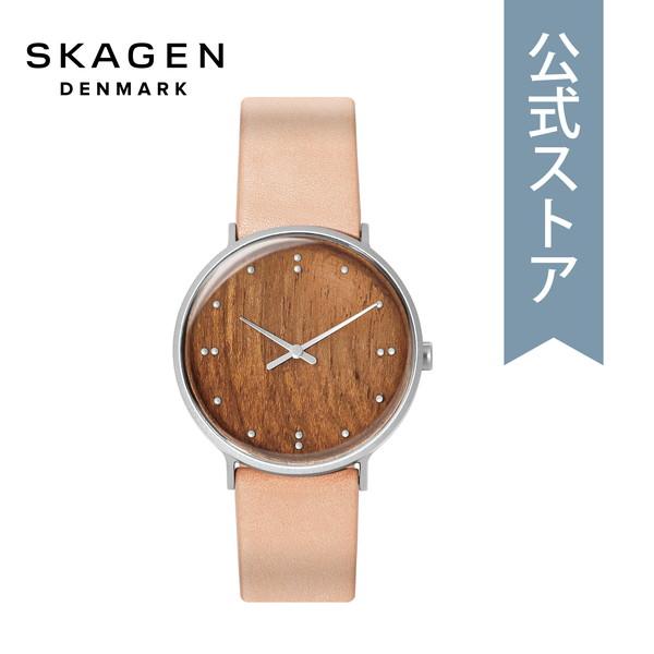 【50%OFF】2019 冬の新作 スカーゲン 腕時計 メンズ Skagen 時計 SKW6582 Finn Juhl 公式 2年 保証