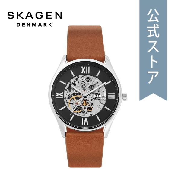 【6/4 20時~ スーパーセール限定 ポイント10倍!】2020 春の新作 スカーゲン メンズ 腕時計 自動巻き Skagen 時計 SKW6613 HOLST 公式 2年 保証