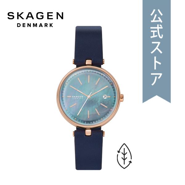 【公式ショッパープレゼント】正規品 送料無料 2021 夏の新作 スカーゲン 腕時計 アナログ ブルー ソーラー レディース SKAGEN 時計 SKW2981 KAROLINA カロリーナ 公式 2年 保証