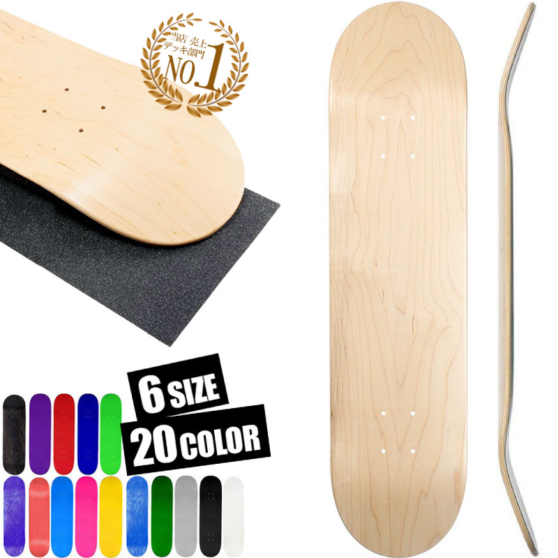 Skateboard Shop Sunabe: [7.5 inches] [7.6 inches] a skateboard skateboarding deck blank is plain [7.7 inches] [8.0 inches]