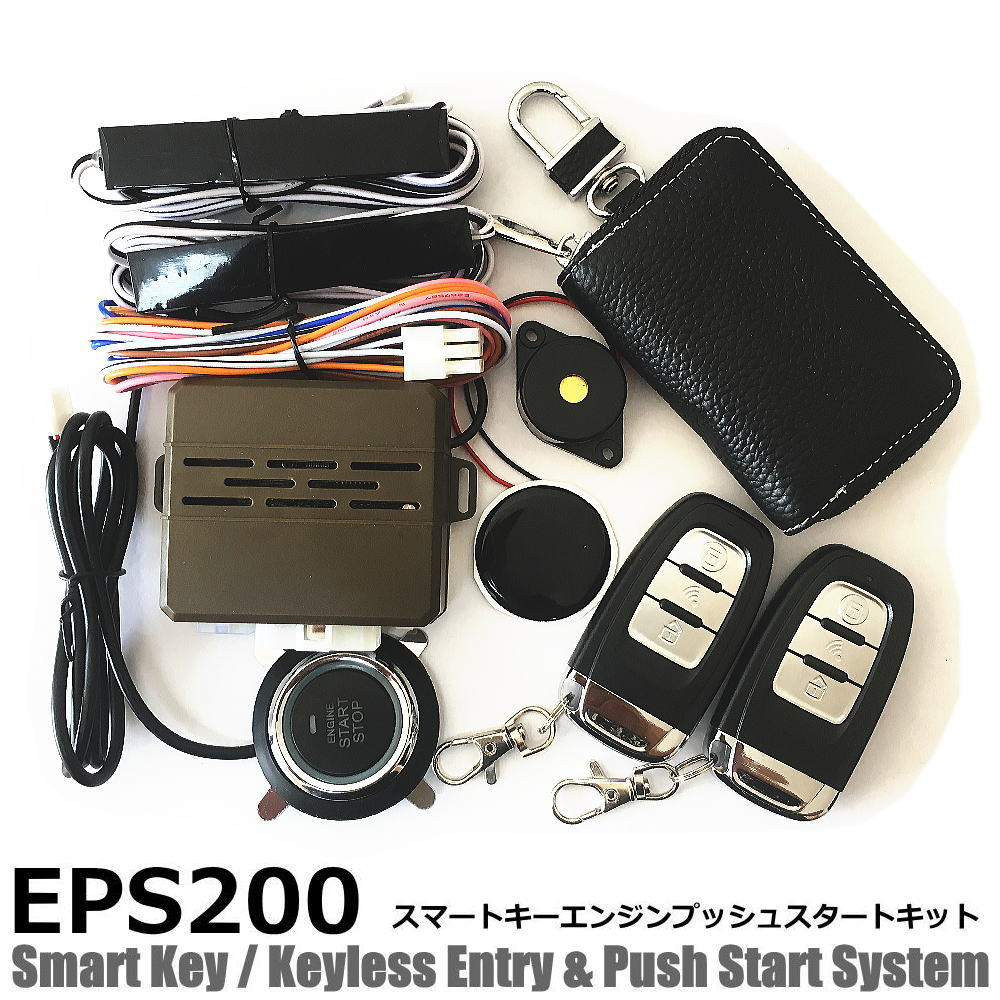 Keyless Entry Car Alarms Security Systems W//Engine Ignition Push Button Starter