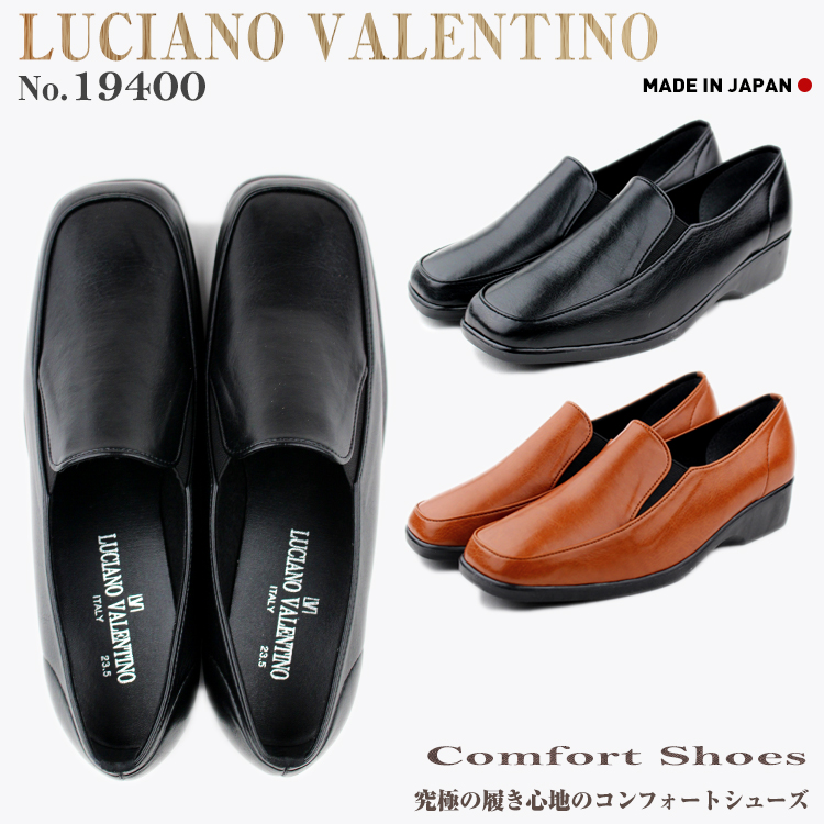 あす楽 送料無料 日本製 LUCIANO VALENTINO 販売実績No.1 ルチアノバレンチノ ウォーキングシューズ ブラック レディースシューズ 19400 コンフォート 痛くない スリッポン 《週末限定タイムセール》 シューズ 歩きやすい レディース オフィス 美脚 ブラウン 靴 ミセス