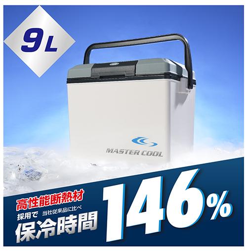 高性能断熱材採用で 当社従来品に比べ保冷時間146% サンカ公式 高性能 クーラーボックス 小型 9L 日本製 GMC-9G WH 保冷時間アップ GALASEA ギャラシー 贈与 マスタークール ホワイト アウトドア クーラー 新作からSALEアイテム等お得な商品満載 SANKA 小さめ リットル サンカ 9 部活 ボックス フィッシング おしゃれ 保冷力 ペットボトル ミニ 釣り