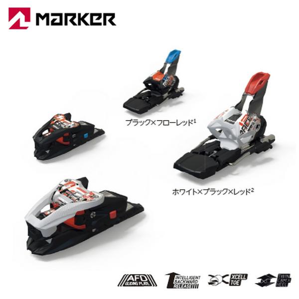 マーカー ビンディング MARKER【2019-20モデル】XCELL 12
