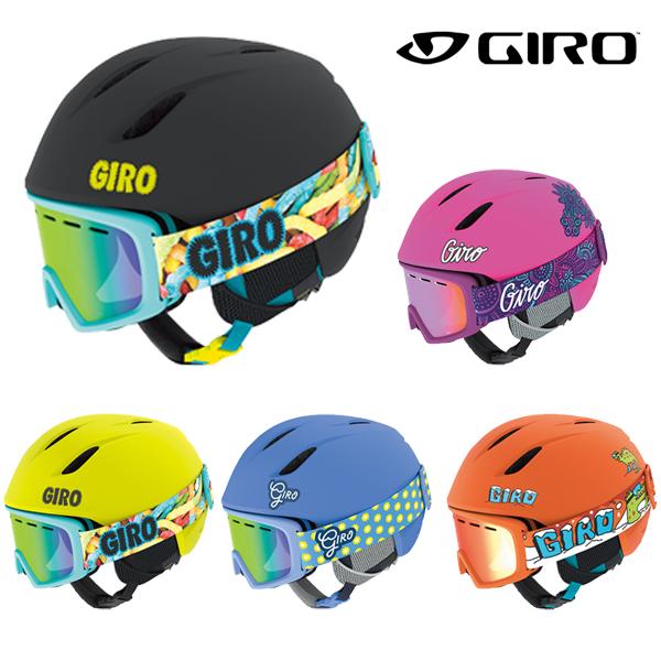 ジロ ヘルメット GIRO【2019-20モデル】LAUNCH COMBO PACKS(ラウンチ コンボ パック)