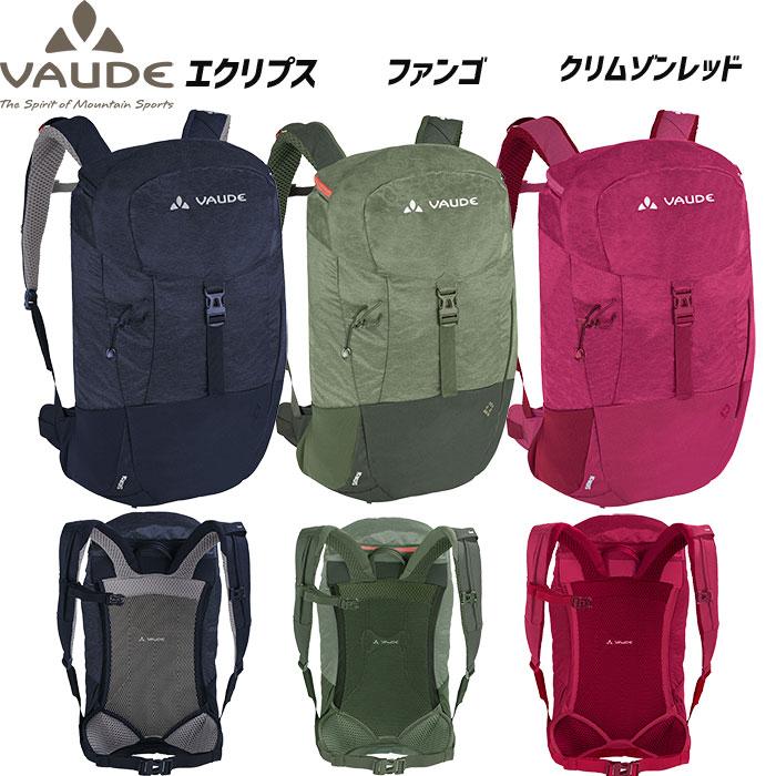 ザック 登山 バックパック トレッキング VAUDE ファウデ ウィメンズ スコマー 24 12980 女性用 18:00から6 10:00まで オンラインショップ 6 18 20SS 小型ザック 11 定番から日本未入荷