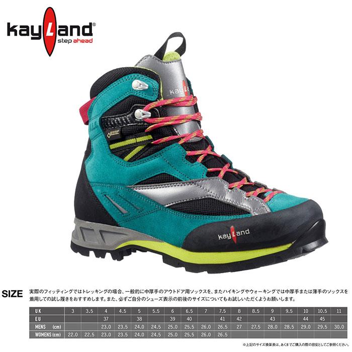 KAYLAND ケイランド TAITAN K W's GORE-TEX 〔登山靴 ゴアテックス レディース〕 (550グリーン):1110045