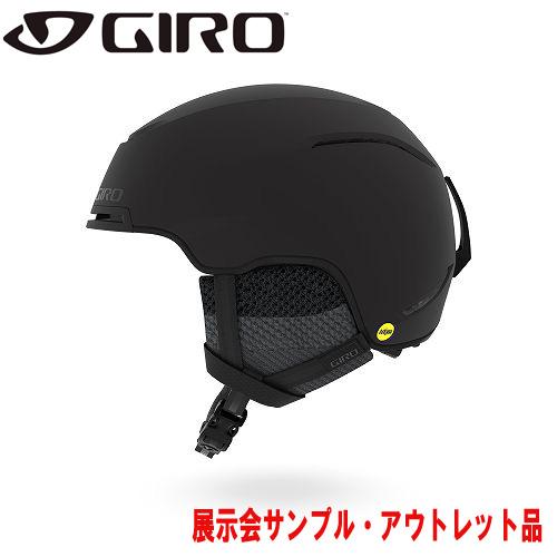 GIRO ジロー 19-20 ヘルメット (アウトレット) 2020 JACKSON MIPS Matte Black ジャクソンミップス スキーヘルメット メンズ MIPS 軽量: