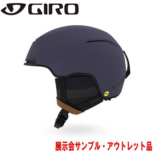GIRO ジロー 19-20 ヘルメット (アウトレット) 2020 JACKSON MIPS Matte Midnight ジャクソンミップス スキーヘルメット メンズ MIPS 軽量: