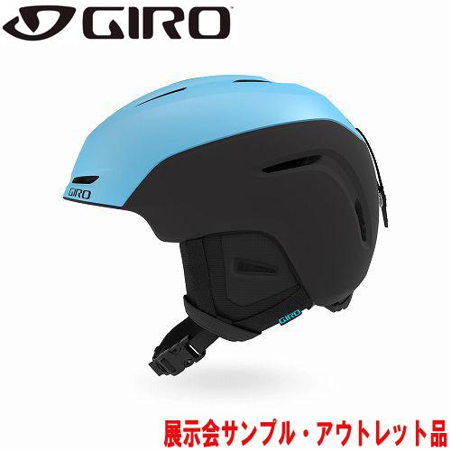 GIRO ジロー 19-20 ヘルメット (アウトレット) 2020 NEO Metalic Iceberg/Black ネオ スキーヘルメット メンズ アジアンフィット:
