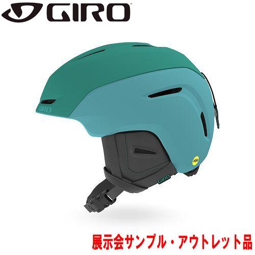 GIRO ジロー 19-20 ヘルメット (アウトレット) 2020 AVERA MIPS AF Matte Teal アベラミップス スキーヘルメット レディース アジアンフィット: