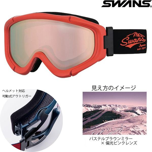 スワンズ SWANS TALON-MPDH-C 〔ゴーグル 16/17〕 (オレンジ): 「0604gog」