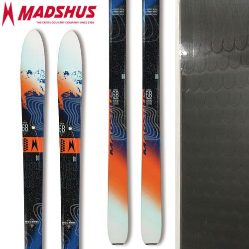 MADSHUS マジシャス 16-17 2017 Epoch (板のみ) うろこ付き ステップ加工 バックカントリー ツアースキー:301801