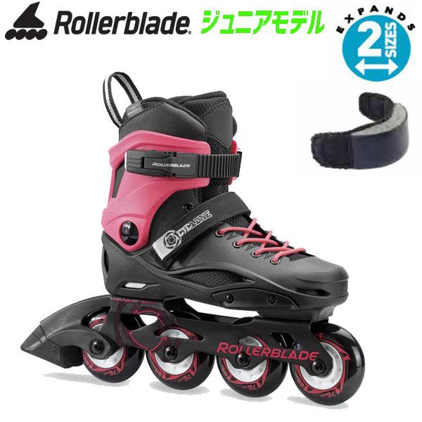 スキー オフトレ ROLLERBLADE ローラーブレード インラインスケート CYCLONE G サイクロン 10:00まで 11 特価品コーナー☆ ジュニア 18:00から6 いつでも送料無料 6 18 子供用