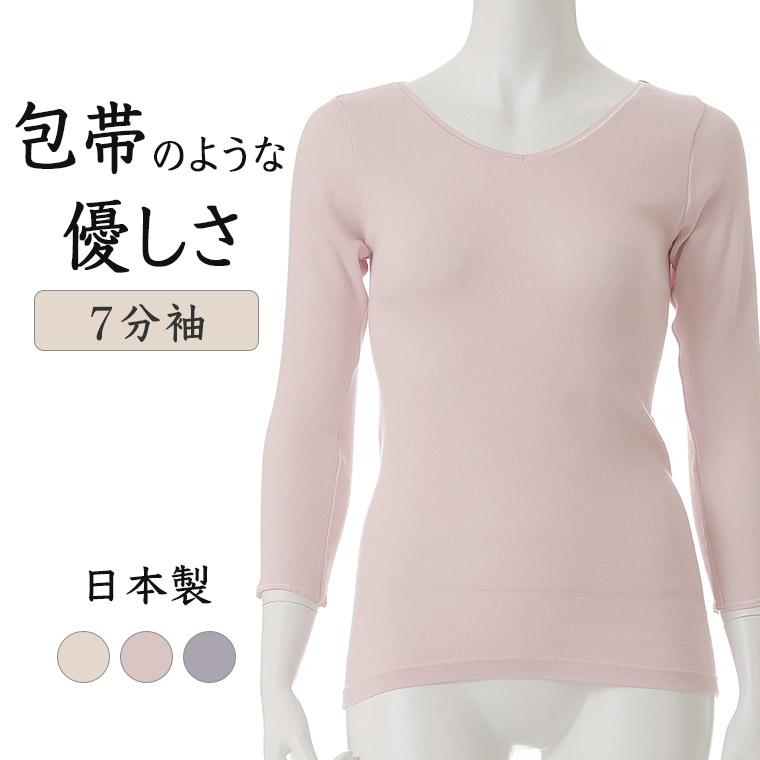 包帯のように優しい 7分袖 包帯 のように 優しい インナー 年間 レディース メイルオーダー 締め付けない 長袖 保湿 通気 性 フィット ベージュ LL 下着 女性 伸縮性 婦人 消臭 L G5062N-R パープル 綿混 肌着 ピンク M 最新アイテム