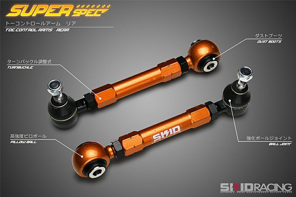 SUPER SPEC 18クラウン マークX リア トーコントロール アーム 調整式 ピロ GRS180 GRS200 18 20 AWS21 GRX120 GRX130 マジェスタ