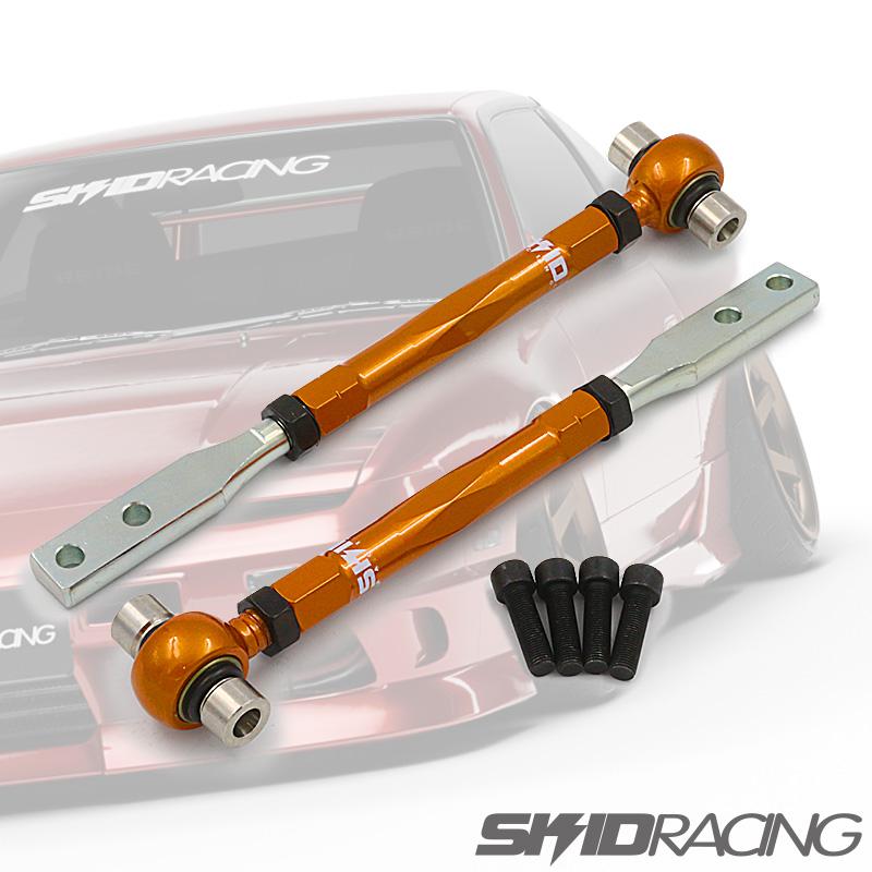 車検OK 日産 シルビア S13 調整式 ピロ テンションロッド フロント 180SX Z32 C33 A31 R32 スキッドレーシング skid racing