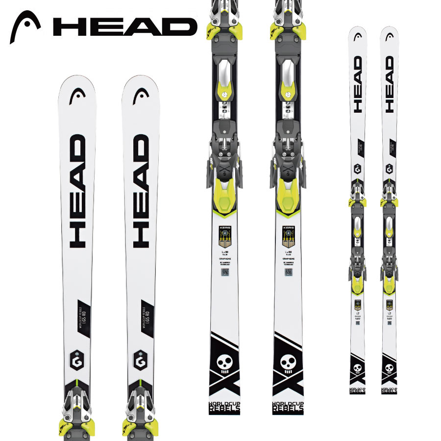 18-19ヘッド HEADWorld Cup REBELS i.GS R.D. PRO (RacePlate WCR14) + FF EVO 16金具セット