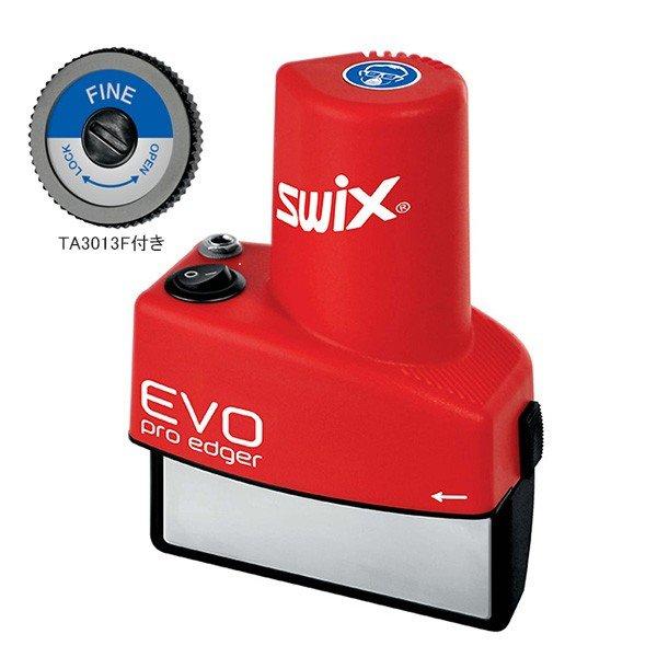 8月20日まで5万円以上の注文でクーポン利用で超お買い得!SWIX スウィックスTA3012-110EVO PRO EDGERエボプロエッジャー電動エッジシャープナー