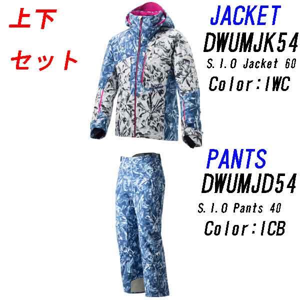 18-19 DESCENTE デサント上下セットJacket : S.I.O JACKET 60DWUMJK54 (COLOR : IWC)Pants : S.I.O PANTS 40DWUMJD54 (COLOR : ICB)