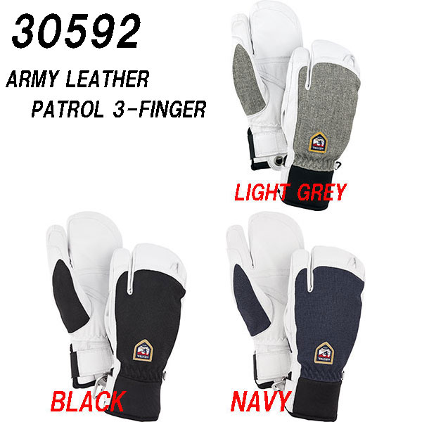 18-19HESTRA ヘストラARMY LEATHER PATROL 3-FINGER30592アーミーレザーパトロール3フィンガー