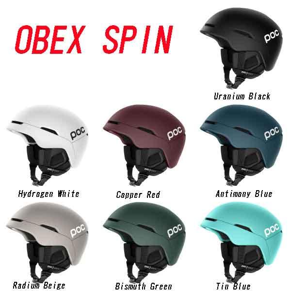 5月10日まで限定特価+ポイント10倍!19-20POC ポックOBEX SPINオーベックススピンヘルメット