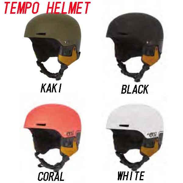 5月10日まで限定特価+ポイント10倍!18-19PICTURE ピクチャーTEMPO HELMETテンポヘルメットヘルメット