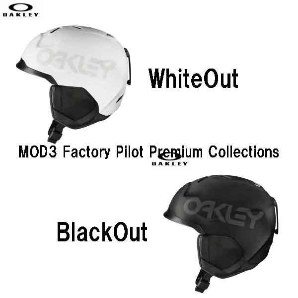 18-19OAKLEY オークリーMOD3 Factory Pilotモブ3ファクトリーパイロットPremium Collections限定モデル