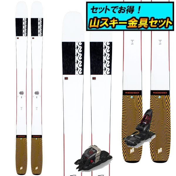 8月20日まで5万円以上の注文でクーポン利用で超お買い得!早期予約受付中山スキー金具セット20-21K2 ケーツーMINDBENDER 108Tiマインドベンダー108Ti+Marker DUKE PT12