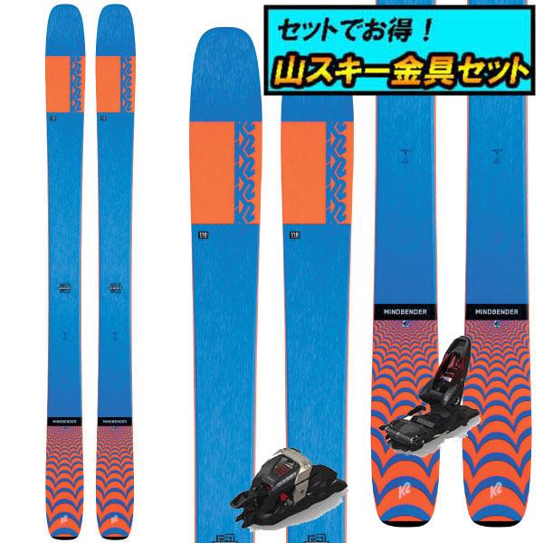 8月20日まで5万円以上の注文でクーポン利用で超お買い得!早期予約受付中山スキー金具セット20-21K2 ケーツーMINDBENDER 116Cマインドベンダー116C+Marker DUKE PT12