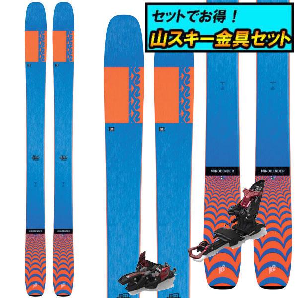 8月20日まで5万円以上の注文でクーポン利用で超お買い得!早期予約受付中山スキー金具セット20-21K2 ケーツーMINDBENDER 116Cマインドベンダー116C+Marker KINGPIN 10
