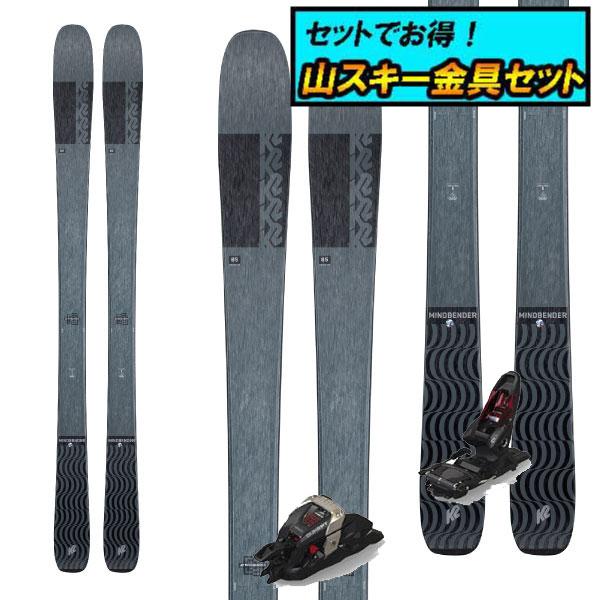 8月20日まで5万円以上の注文でクーポン利用で超お買い得!早期予約受付中山スキー金具セット20-21K2 ケーツーMINDBENDER 85マインドベンダー85+Marker DUKE PT12
