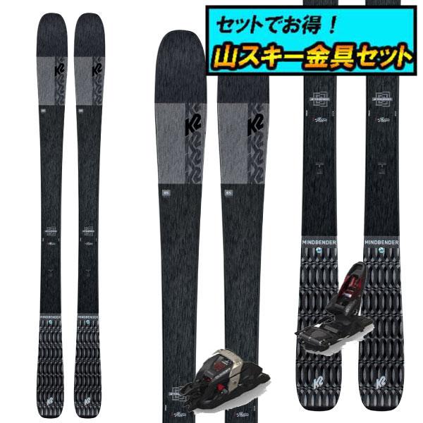8月20日まで5万円以上の注文でクーポン利用で超お買い得!早期予約受付中山スキー金具セット20-21K2 ケーツーMINDBENDER 85 ALLIANCEマインドベンダー85アライアンス+Marker DUKE PT12