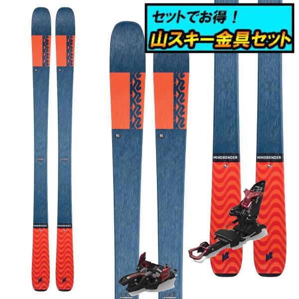 8月20日まで5万円以上の注文でクーポン利用で超お買い得!早期予約受付中山スキー金具セット20-21K2 ケーツーMINDBENDER 90Cマインドベンダー90C+Marker KINGPIN 10