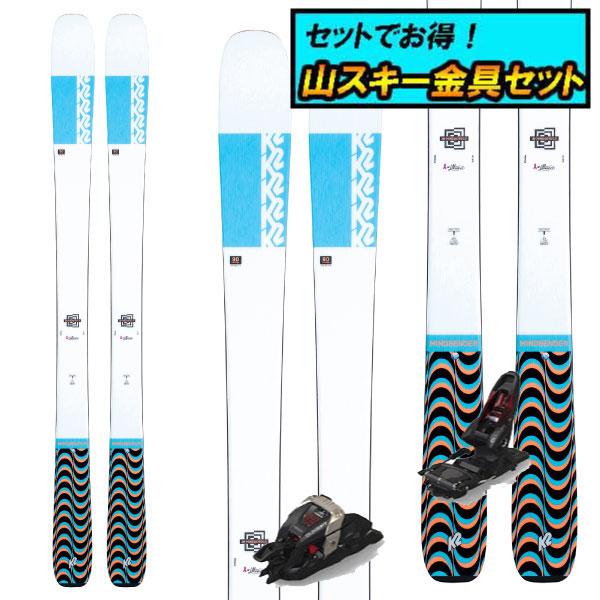 8月20日まで5万円以上の注文でクーポン利用で超お買い得!早期予約受付中山スキー金具セット20-21K2 ケーツーMINDBENDER 90C ALLIANCEマインドベンダー90Cアライアンス+Marker DUKE PT12