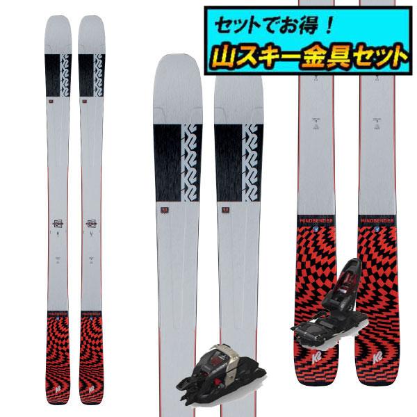 8月20日まで5万円以上の注文でクーポン利用で超お買い得!早期予約受付中山スキー金具セット20-21K2 ケーツーMINDBENDER 90Tiマインドベンダー90Ti+Marker DUKE PT12