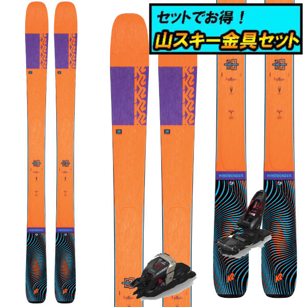 8月20日まで5万円以上の注文でクーポン利用で超お買い得!早期予約受付中山スキー金具セット20-21K2 ケーツーMINDBENDER 98Ti ALLIANCEマインドベンダー98Tiアライアンズ+Marker DUKE PT12