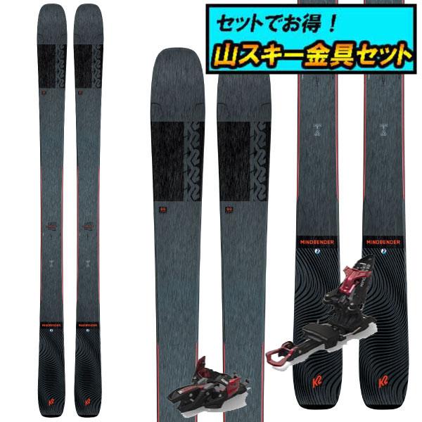8月20日まで5万円以上の注文でクーポン利用で超お買い得!早期予約受付中山スキー金具セット20-21K2 ケーツーMINDBENDER 99Tiマインドベンダー99Ti+Marker KINGPIN 10
