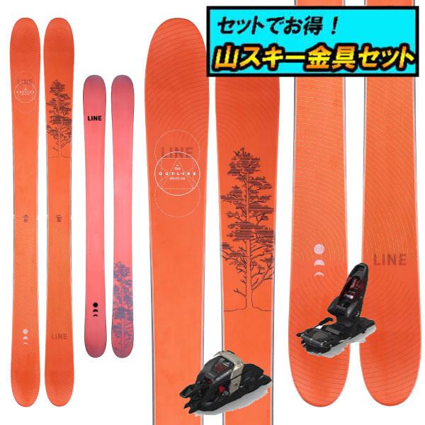 8月20日まで5万円以上の注文でクーポン利用で超お買い得!早期予約受付中山スキー金具セット20-21LINE ラインOUTLINEアウトライン+Marker DUKE PT12