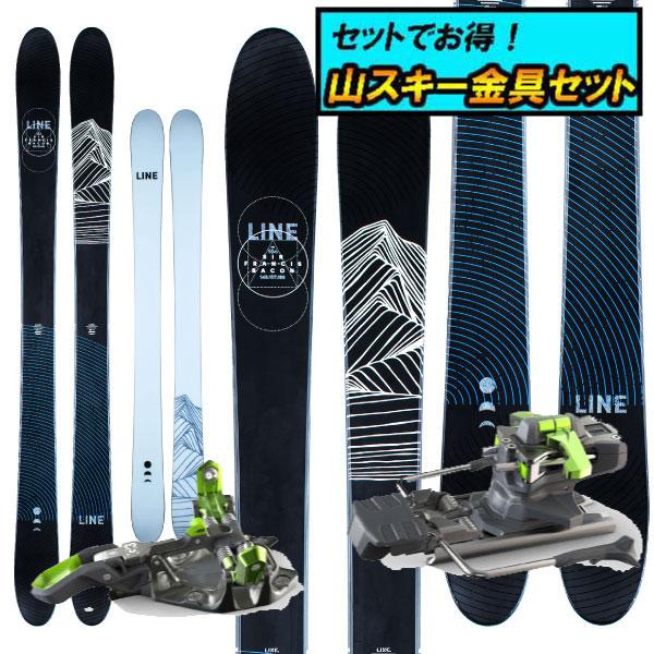 8月20日まで5万円以上の注文でクーポン利用で超お買い得!早期予約受付中山スキー金具セット20-21LINE ラインSIR FRANCIS BACONサーフランシスベーコン+G3 ZED12ブレーキ付き