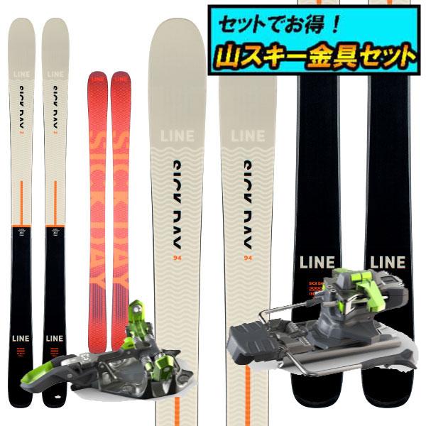 8月20日まで5万円以上の注文でクーポン利用で超お買い得!早期予約受付中山スキー金具セット20-21LINE ラインSICK DAY 94シックデイ94+G3 ZED12ブレーキ付き