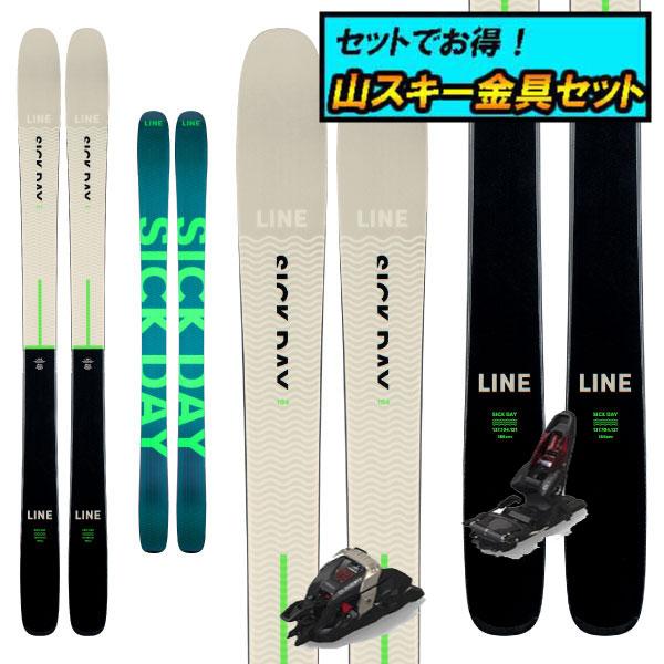 8月20日まで5万円以上の注文でクーポン利用で超お買い得!早期予約受付中山スキー金具セット20-21LINE ラインSICK DAY 104シックデイ104+Marker DUKE PT12