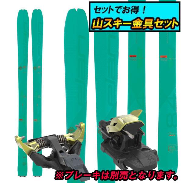 8月20日まで5万円以上の注文でクーポン利用で超お買い得!山スキー金具セット20-21ELANエランIBEX 84W Carbonアイベックス84Wカーボン+Dynafit TLT SPEEDFIT