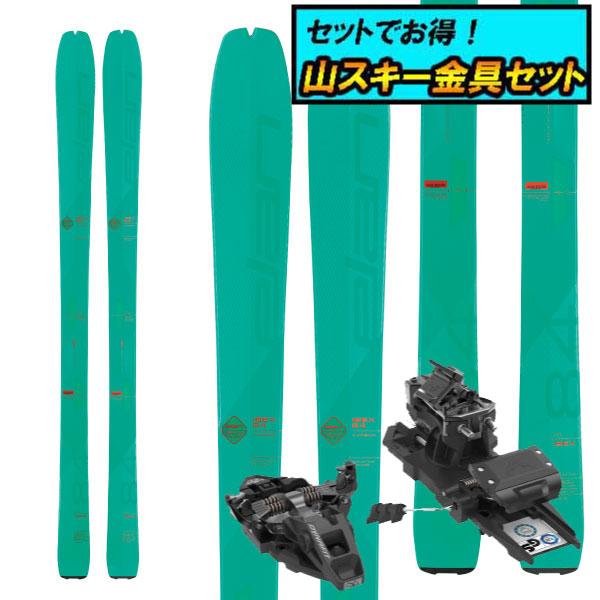 8月20日まで5万円以上の注文でクーポン利用で超お買い得!山スキー金具セット20-21ELANエランIBEX 84W Carbonアイベックス84Wカーボン+Dynafit ST ROTATION10