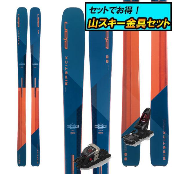 8月20日まで5万円以上の注文でクーポン利用で超お買い得!早期予約受付中山スキー金具セット20-21ELAN エランRIPSTICK 88リップスティック88+Marker DUKE PT12