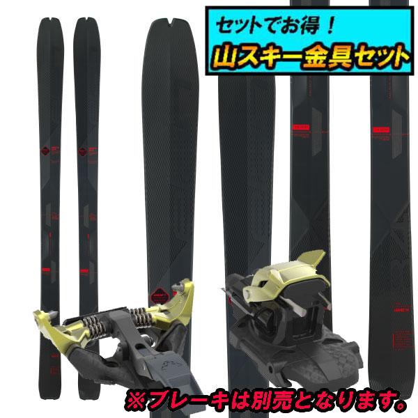 8月20日まで5万円以上の注文でクーポン利用で超お買い得!山スキー金具セット20-21ELANエランIBEX 84 Carbon XLTアイベックス84カーボンXLT+Dynafit TLT SPEEDFIT